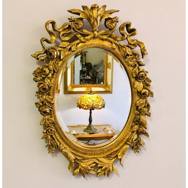 Огледало - Флора