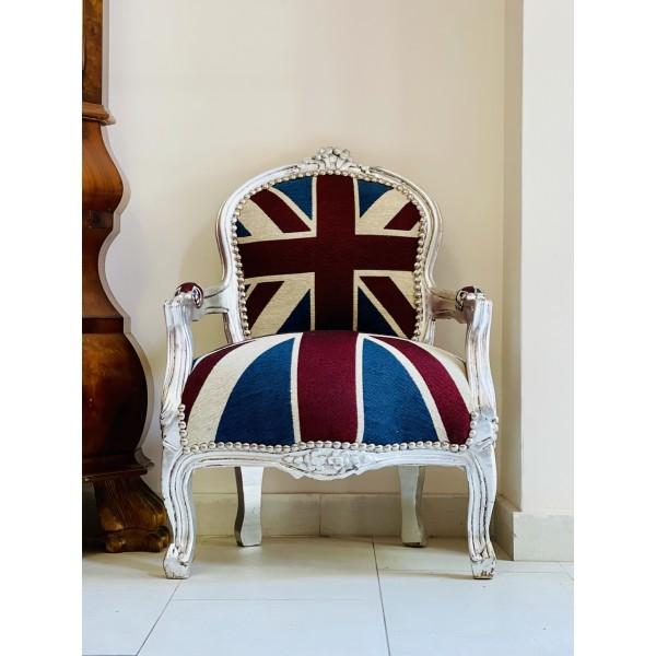 Детско столче / кресло - Класик (GB)