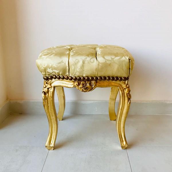 Златна табуретка - Класик S