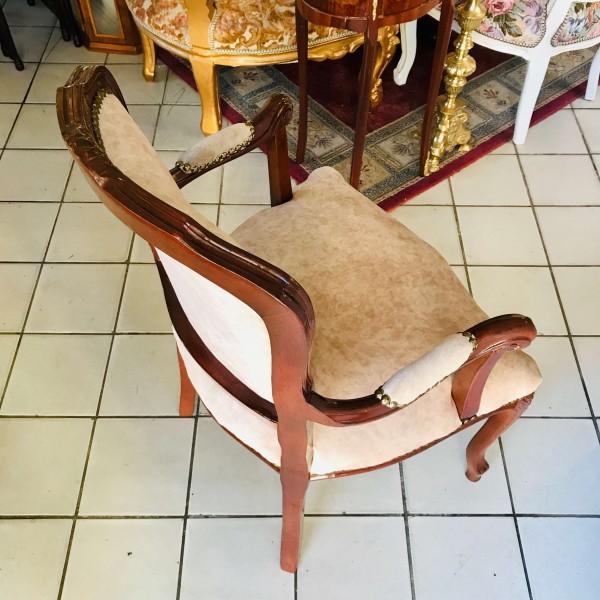 """Старинно кресло """"Крем"""""""