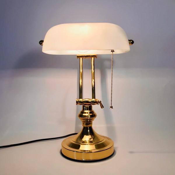 """Настолна лампа """"Банкер"""" (бяла)"""